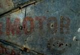 Boxcar 21 Sm